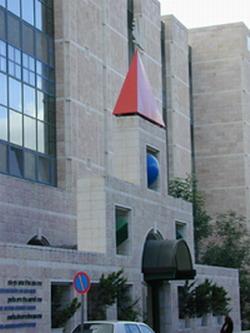 Университетская клиника Хадасса